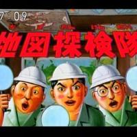 NHK「シャキーン!」地図探検隊