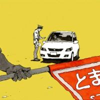新聞小説「精鋭」挿絵009