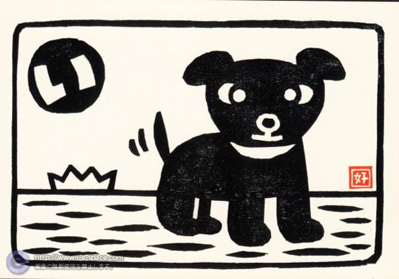 黒い犬の版画