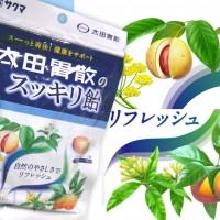 サクマ・太田胃散スッキリ飴イラスト