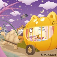 カボチャの亀車
