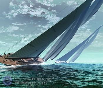 ビッグボート