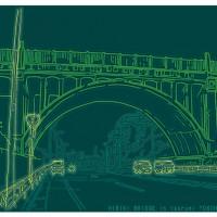 「響橋(HIBIKI-BRIDGE)」(ネオンタッチ)