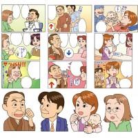 医療制度マンガ&キャラ(3コママンガ)