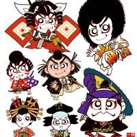 歌舞伎ラブリーキャラクター001