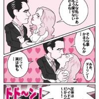 奥様は魔女(1942版)DVD4コママンガ