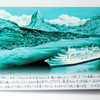 商船三井客船 にっぽん丸・ふじ丸 シリーズ雑誌広告