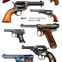 名銃002。