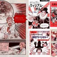 漫画偉人物語&人体漫画(カラー)001