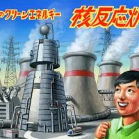 TBS「エウレカセブンAO」劇中イラスト