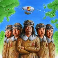 ユニコーン「Z」CDアルバムジャケット