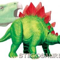 BANDAI ワイルドエッグ・シリーズ 第2段=ステゴサウルス=