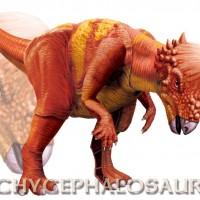 BANDAI ワイルドエッグ・シリーズ 第2段=パキケファロサウルス=