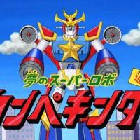NHK「シャキーン!」カンペキンダー
