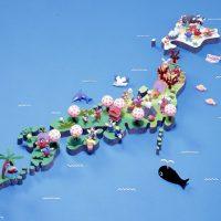 学習雑誌特集 4月の日本列島