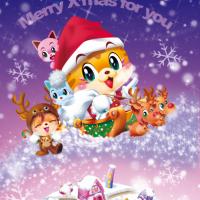 Merry X'mas for you