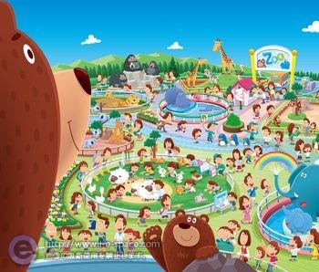 Zoo itoukeiji