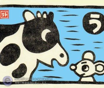 牛の年賀状 バトンタッチ