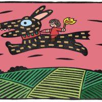 空翔る山犬