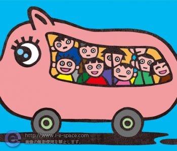 ブタバス出発します!