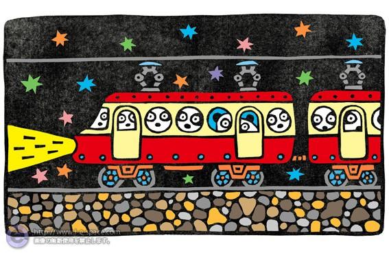 地下鉄パンダ線