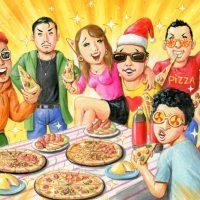 ドミノピザ webキャンペーン