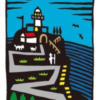 岬の灯台守