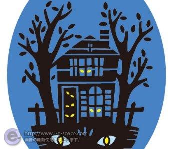 黒猫荘へようこそ