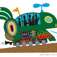 坂道マニアのバスツアー