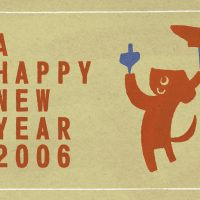 New Year Card 2006