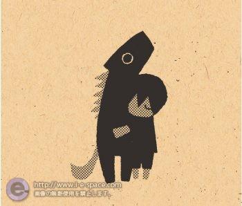 Hug うま