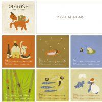"""Calendar 2006 """"きせつをさがしに"""""""