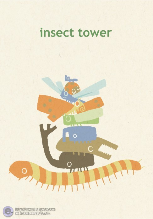 insect tower