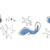 デンキウナギ キャラクター