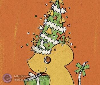 Christmas Card 2005 A