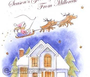 Millcreek Christmas Card 2006