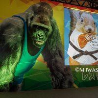 動物イラスト・サイボウズイベント会場・ 動物リアルイラスト展示・幕張メッセ