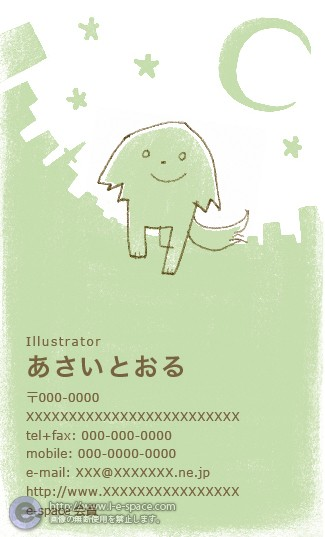 business card 2008