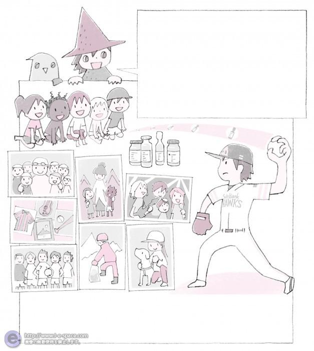 10歳からの夢をかなえるノート マンガ11