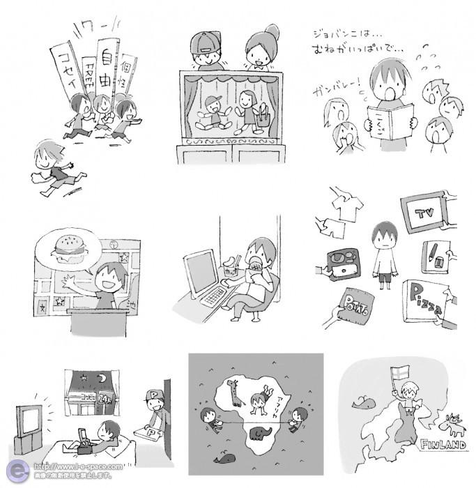 小学館「小学六年生 小六」3