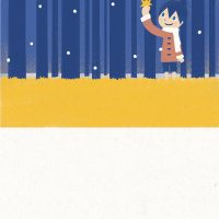 """Christmas Greeting Card 2008"" Boy"