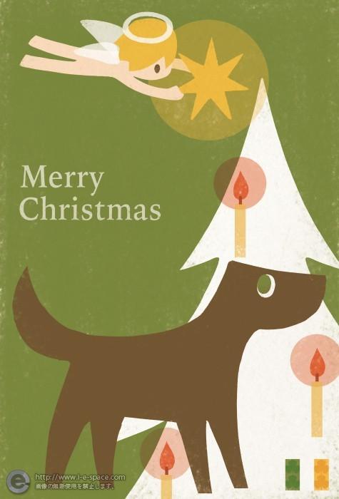 """Christmas Card"" Ireland"