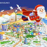 サンタ飛行機と遊園地