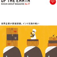 """KITCHEN OF EARTH No.17 / 2012.10"""