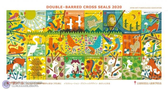 「複十字シール 2020」24シート