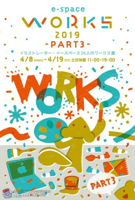 WORKS 3 DM