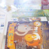 ニューイヤー・ファミリーコンサート・2011「動物の謝肉祭」