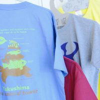 "Tシャツ ""Yakushima sea animal tower"""