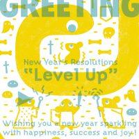 New Year Card 2013